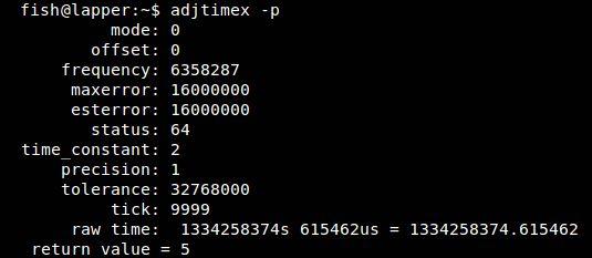 adjtimex — утилита настройки переменных времени ядра