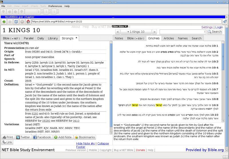 bibledit — переходный фиктивный пакет к bibledit-gtk