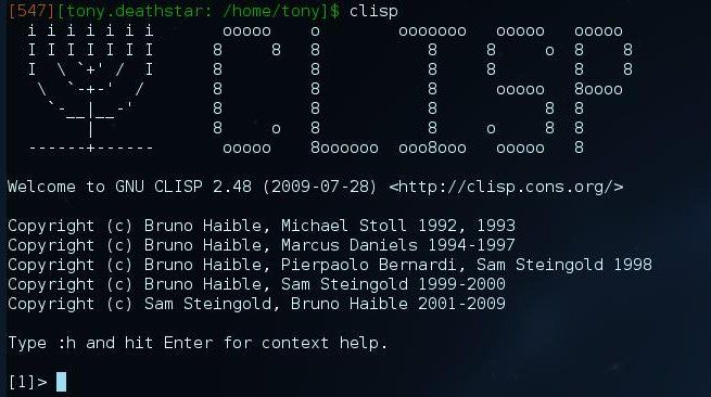 clisp — GNU CLISP, реализация Common Lisp