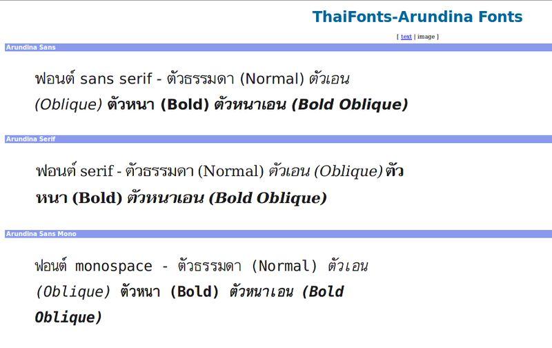 fonts-sipa-arundina — Тайские DejaVu-совместимые шрифты