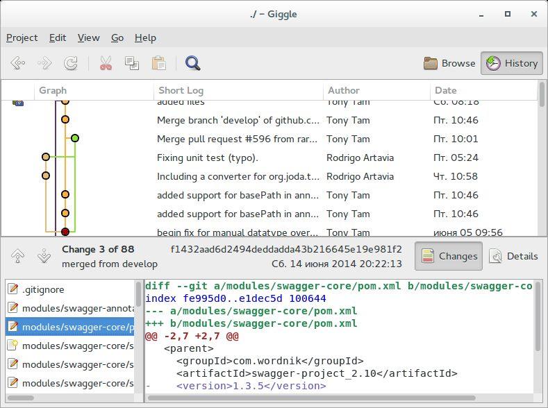 giggle — GTK + интерфейс для отслеживания каталога git