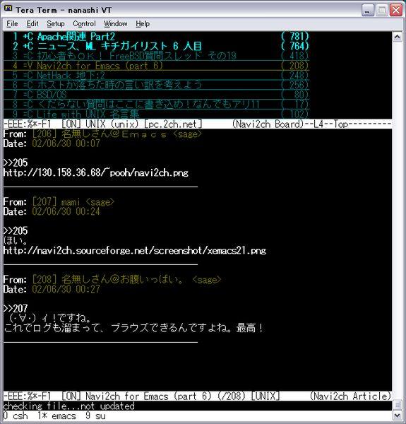 navi2ch — 2channel Navigator для Emacs