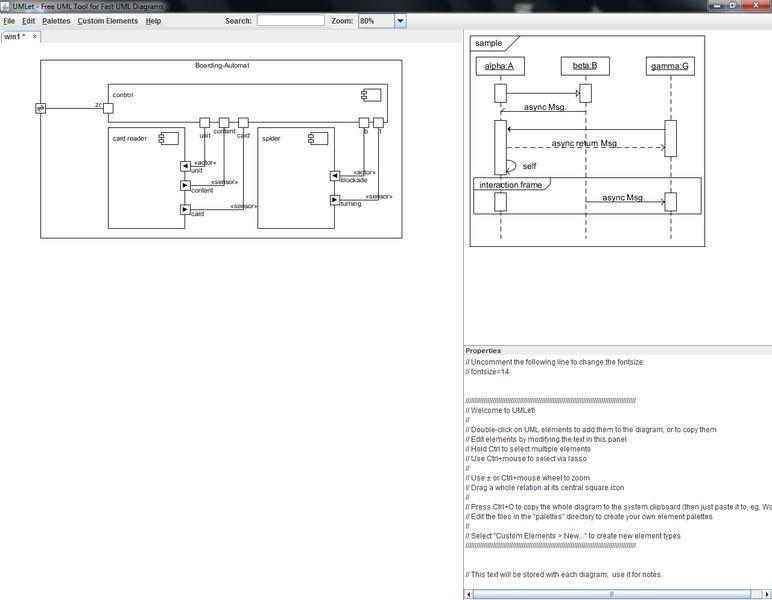umlet — простой, текстовый инструмент для рисования UML
