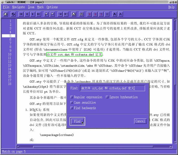xdvik-ja — Японский DVI-предварительный просмотр для системы X Window