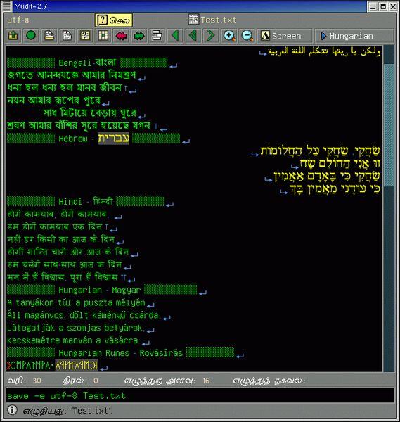 yudit — Текстовый редактор Unicode (двоичные файлы, зависящие от версии)