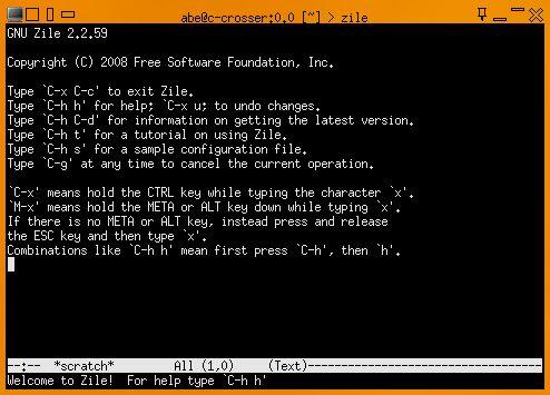 zile — очень маленький редактор Emacs-подмножества
