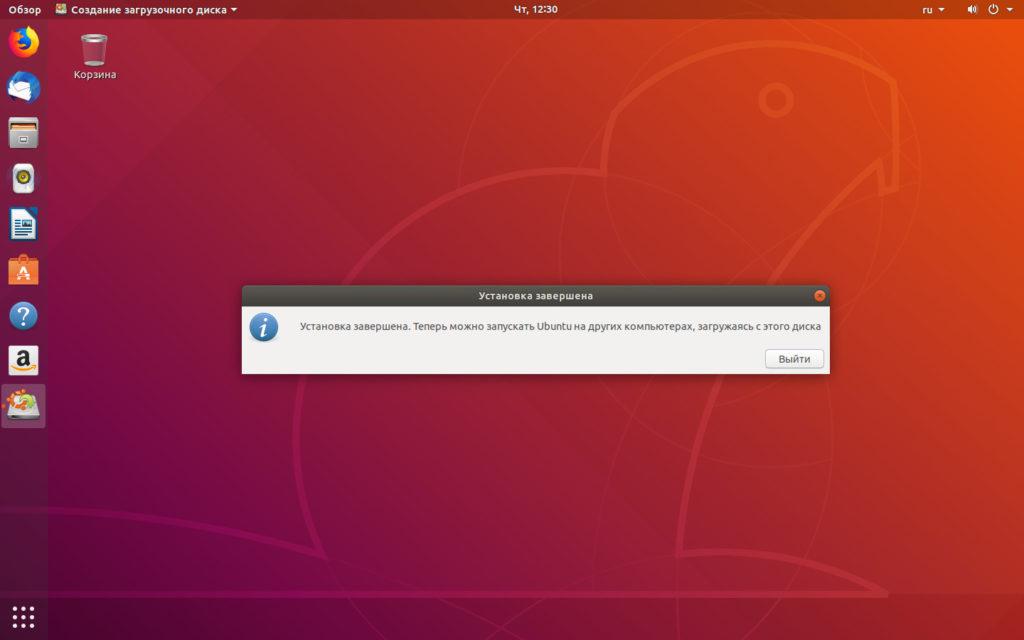 Запись образа Linux на флешку