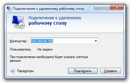Графическая оболочка Ubuntu Server 18.04